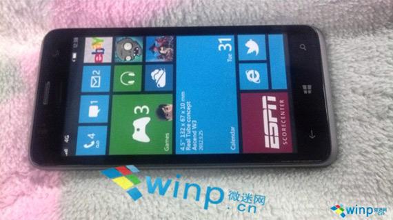 Huawei Ascend W2, Windows Phone 8 smartphone