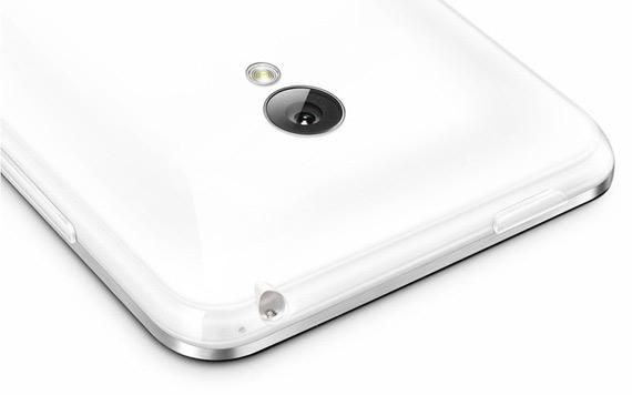 Meizu MX2, Με οθόνη 4.4 ίντσες HD, τετραπύρηνο επεξεργαστή, 2GB RAM και τιμή από 400$