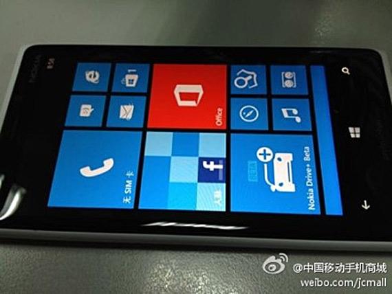 Nokia Lumia 920T, Το κινέζικο μοντέλο θα έχει καλύτερη GPU
