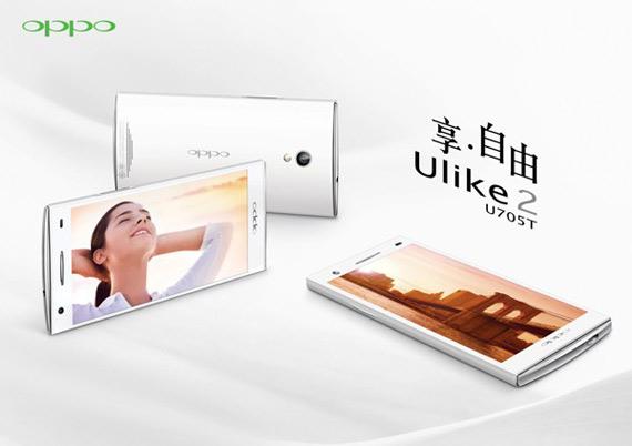 OPPO Ulike 2, Με δεύτερη μπροστινή κάμερα 5 Megapixel