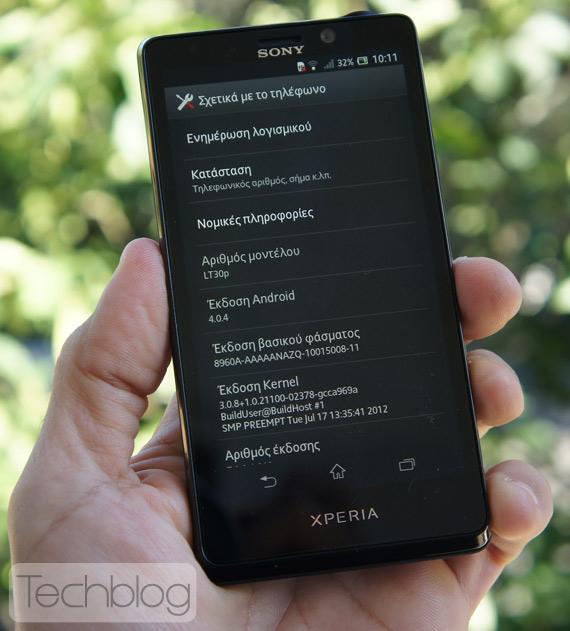 Sony Xperia T φωτογραφίες hands-on