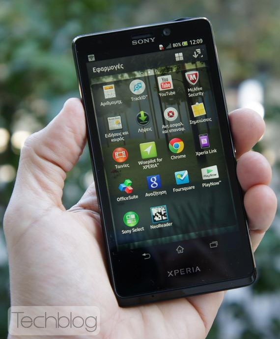 Sony Xperia T ελληνικό βίντεο παρουσίαση