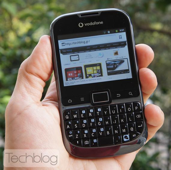 Vodafone Smart Chat, Φωτογραφίες hands-on και γνώμη