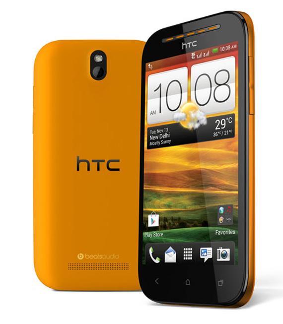 HTC Desire SV, Dual SIM Android στην αγορά της Ινδίας