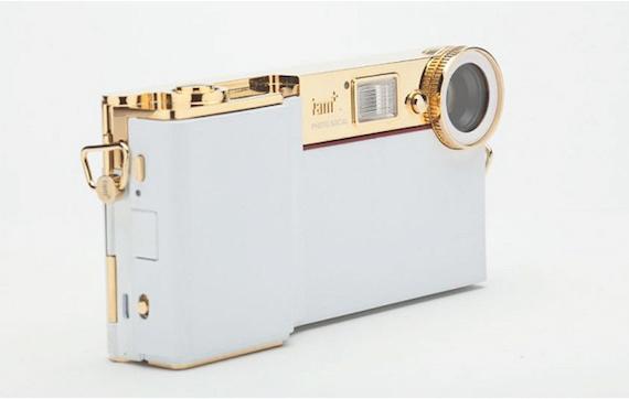 Will.i.am foto.sosho, Αξεσουάρ με καμερα 14 Megapixel και πληκτρολόγιο για το iPhone