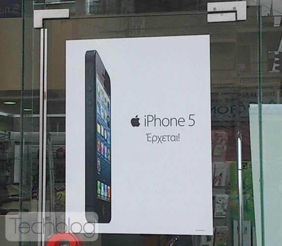 iPhone 5, Κάνει πρεμιέρα αύριο στην Ελλάδα