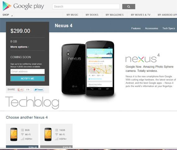 Nexus 4, Παραμονεύω να το τσιμπήσω από Αμερική