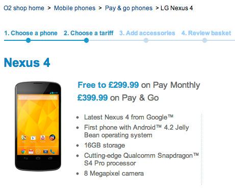 LG Nexus 4, Ποια θα είναι η τιμή του στην Ελλάδα;