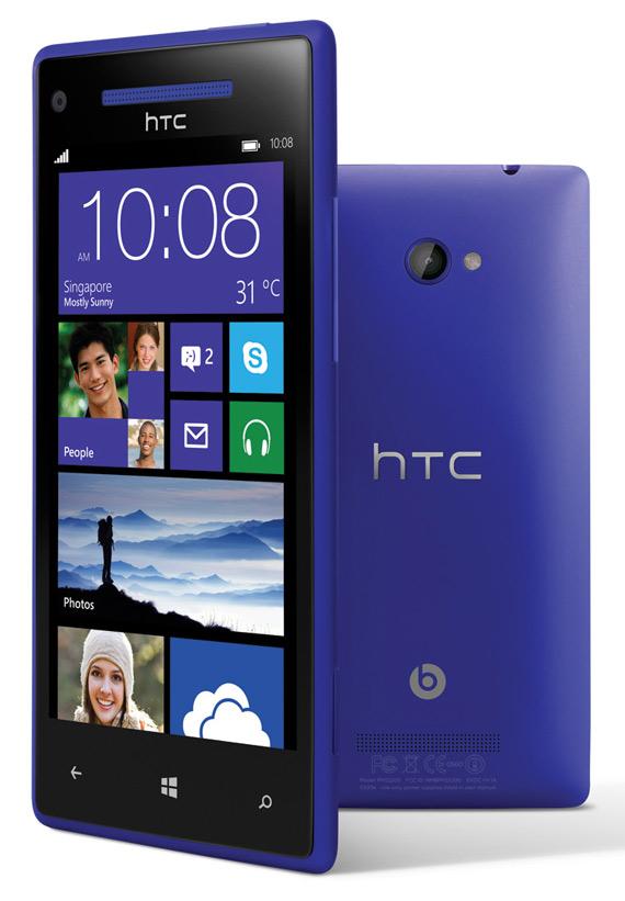 Κερδίστε ένα HTC 8X, Χριστουγεννιάτικος Διαγωνισμός Techblog