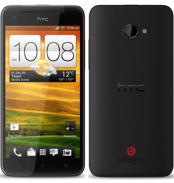 HTC Butterfly πλήρη τεχνικά χαρακτηριστικά και αναβαθμίσεις