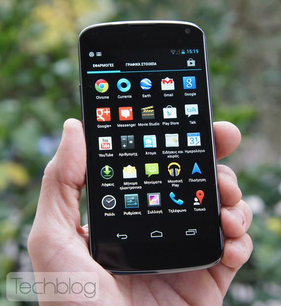 LG Nexus 4 hands-on