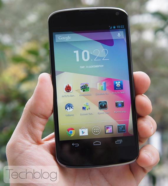 LG Nexus 4 Techblog