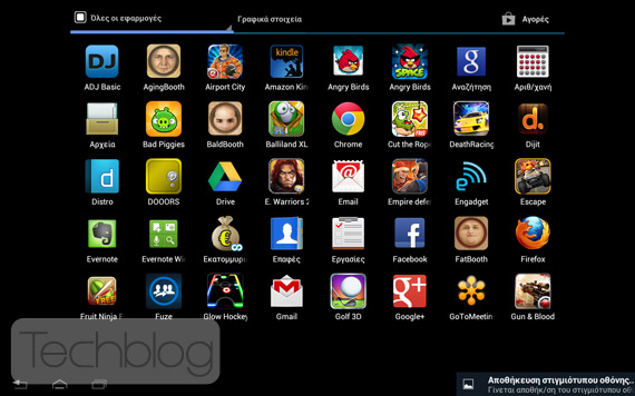 Motorola Xoom 2 ME, Αναβαθμίστηκε σε Android 4.0 Ice Cream Sandwich