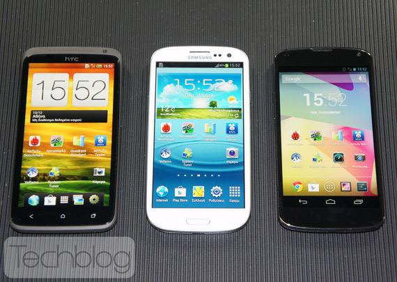 Τιτανομαχία: LG Nexus 4 vs HTC One X vs Samsung Galaxy S III