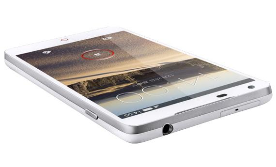 ZTE Nubia Z5, Με οθόνη 5 ιντσών 1080p και πάχος μόλις 7.6 χλστ.