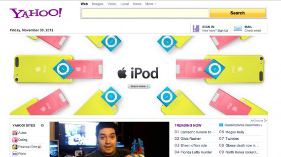 Yahoo, Αλλάζει η κεντρική σελίδα και γίνεται πιο touch-friendly