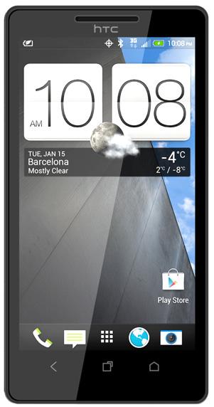 HTC M7 νέο render