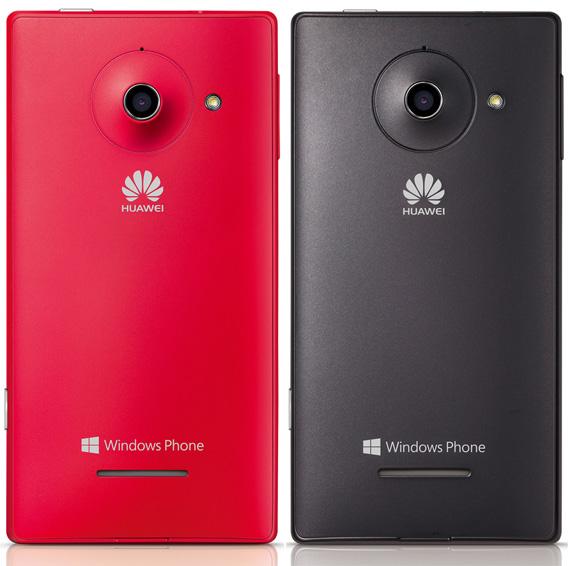 Huawei Ascend W1, Επίσημα το πρώτο Windows Phone 8 της εταιρείας [CES 2013]