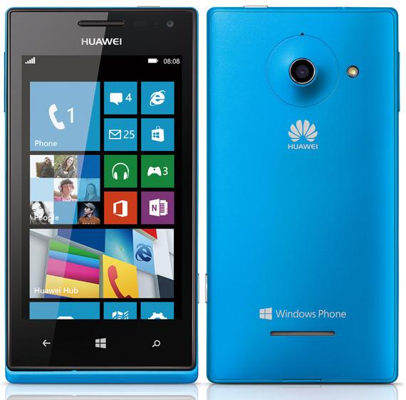 Huawei Ascend W1 πλήρη τεχνικά χαρακτηριστικά και αναβαθμίσεις