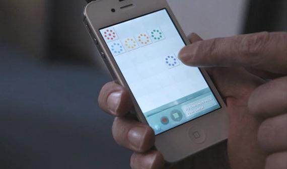 MusicTiles, Εφαρμογή για remix μουσικής σε iOS συσκευές