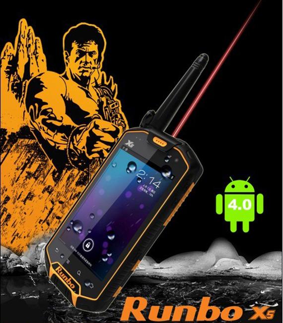 runbo smartphone