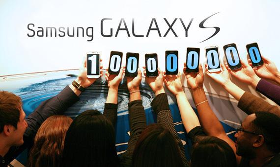 Samsung Galaxy S 100m
