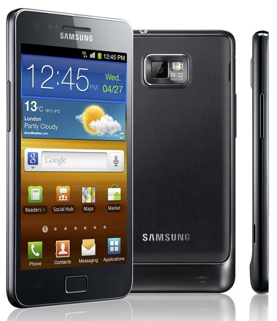 Samsung Galaxy S II, Η αναβάθμιση σε Android 4.1 Jelly Bean πλησιάζει