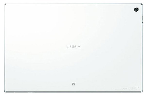 Sony Xperia Tablet Z official