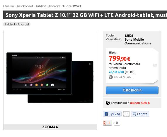 Sony Xperia Tablet Z τιμή