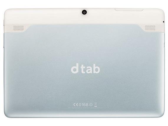 dtab tablet