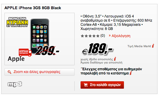 iphone 3gs media markt