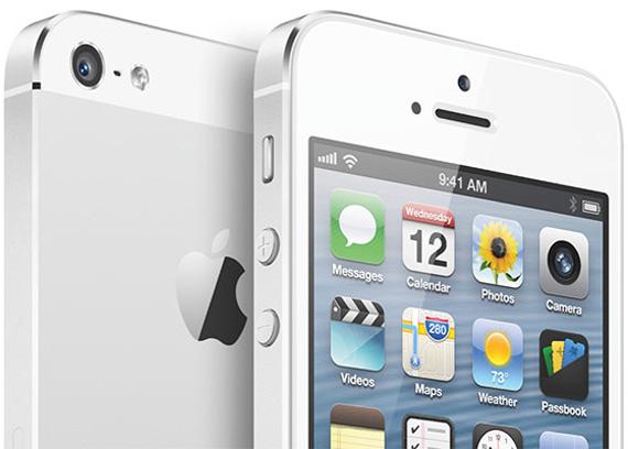 iPhone 5 λευκό