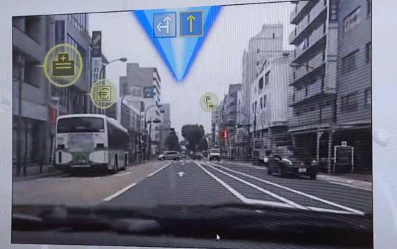 Fujitsu ARNavi navigation