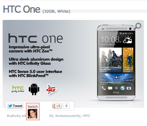 HTC One Expansys 630 euro