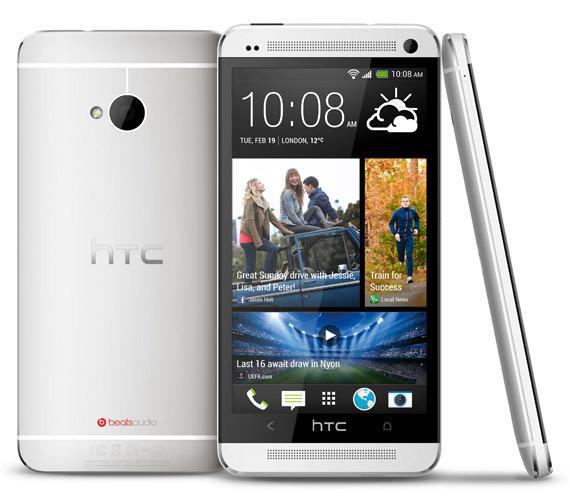 HTC One 32GB με τιμή 769 ευρώ