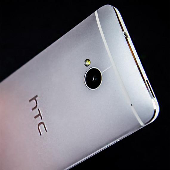 HTC One Ultrapixel camera
