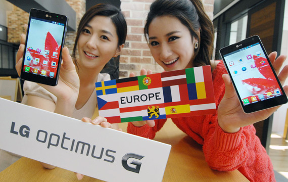 LG Optimus G Europe