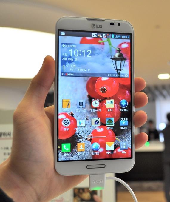 LG Optimus G Pro 5.5