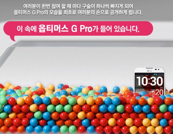 LG Optimus G Pro Facebook