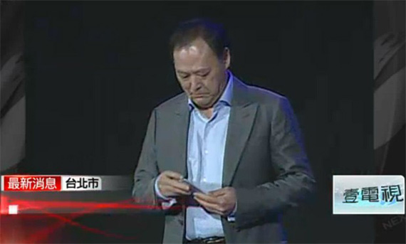 Peter Chou HTC M7