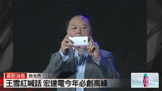 Peter Chou HTC M7