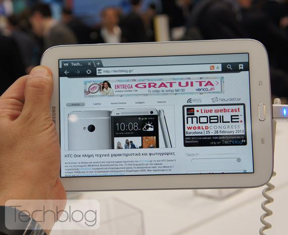Samsung Galaxy Note 8.0 MWC 2013 Techblog