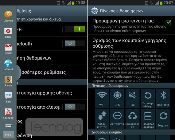 Samsung Galaxy Note I, Ξεκίνησε η αναβάθμιση σε Android 4.1 Jelly Bean