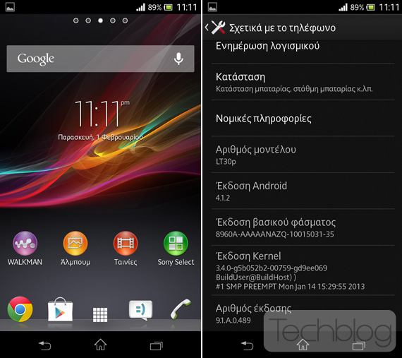 Sony xperia t, ξεκίνησε η αναβάθμιση σε android 4