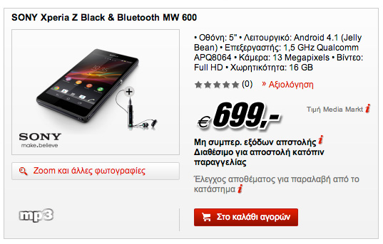 sony xperia z 699 euro mediamarkt