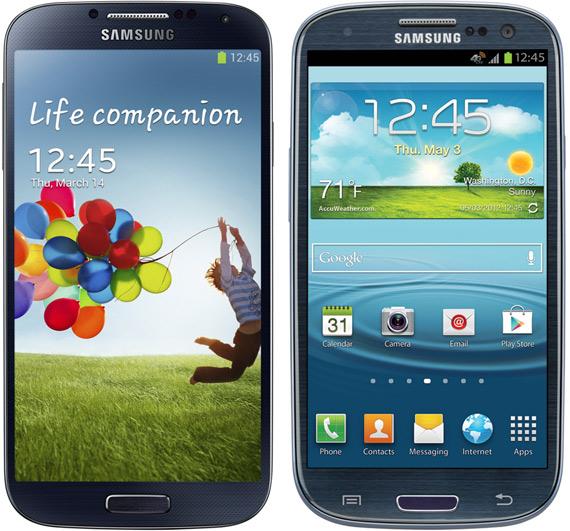 Samsung Galaxy S 4, Οι διαφορές με το Galaxy S III