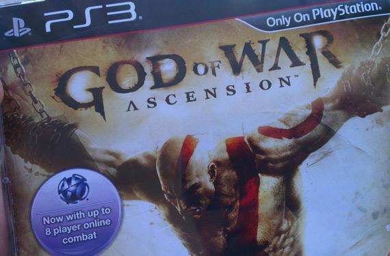 Κερδίστε το God of War: Ascension, Διαγωνισμός on-the-fly