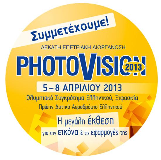 PhotoVision 2013