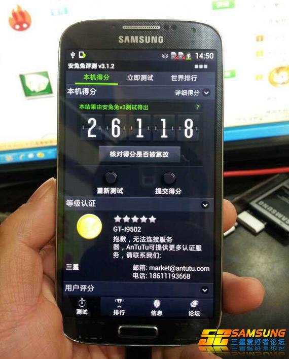 Samsung Galaxy S IV I9502