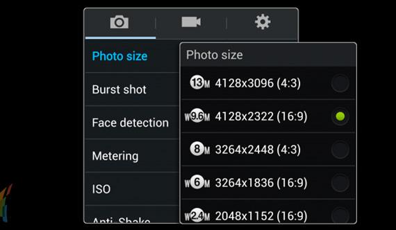 Samsung Galaxy S IV screenshots